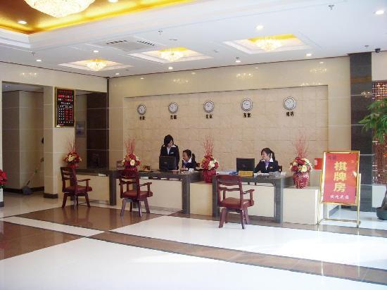 Yaodu Business Hotel: 大厅