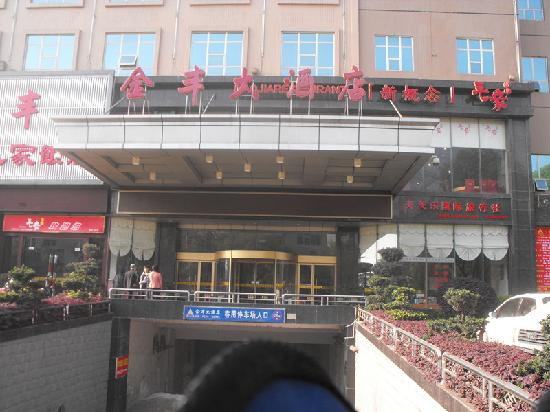 Jinfeng Hotel