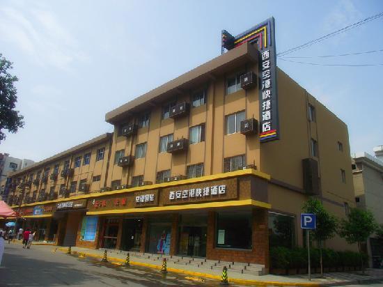 Konggang Express Hotel Xishaomen