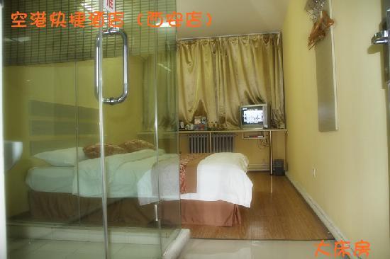 Konggang Express Hotel Xishaomen: 大床房