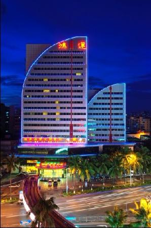 Hong Yun Hotel : getlstd_property_photo