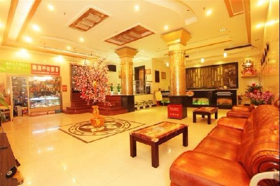 Elan Inn Wuhan Qiangshan Honggangcheng