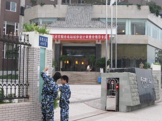 Jinhe Holiday Hotel