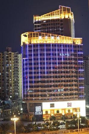 Wangzi Hotel: getlstd_property_photo