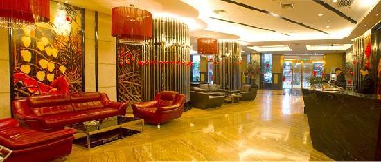 Wangzi Hotel: 酒店大堂