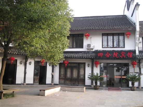 Laowang Courtyard House