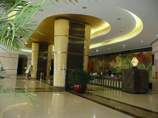 International Garden Hotel: 照片描述
