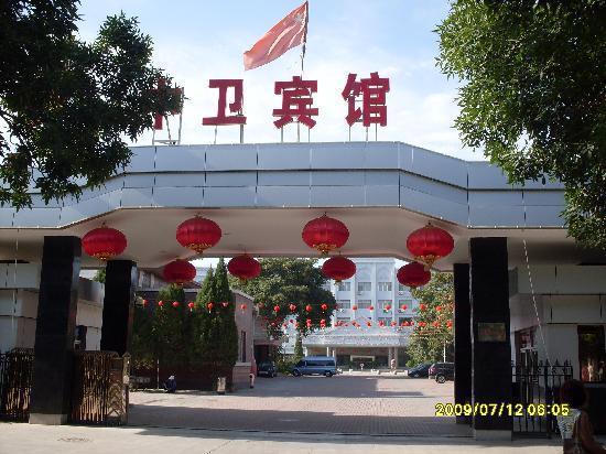 Zhongwei Hotel West Street