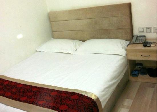 Pucheng Hotel: 大床房