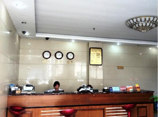 Pucheng Hotel: 大堂