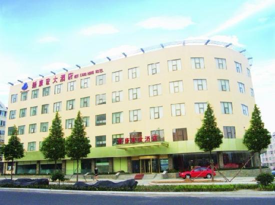 New Kanghong Hotel: getlstd_property_photo