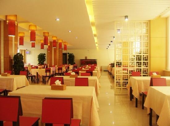 New Kanghong Hotel: 照片描述