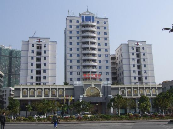 Bojin Jiahua International Hotel