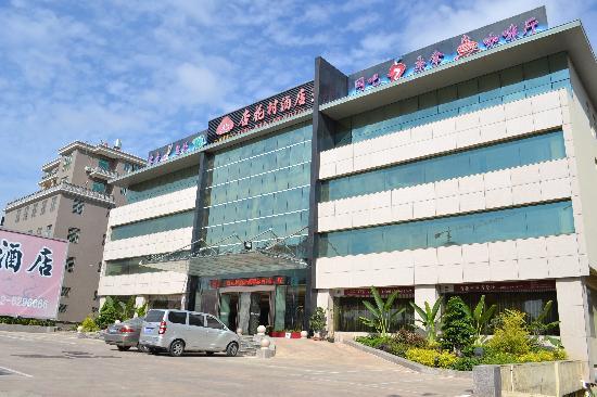Xinghuacun Hotel: getlstd_property_photo