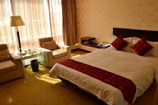 Xinghuacun Hotel: 标单