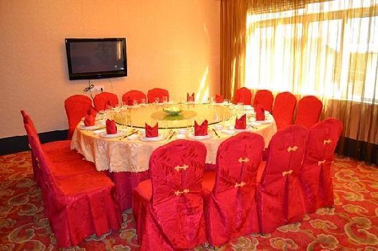 Xinghuacun Hotel: 餐厅包厢
