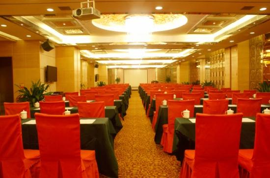 Hotel Fisher : 渔民新村酒店-杭州厅会议室(275平方米)