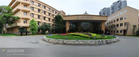 Jinrui Garden Hotel : getlstd_property_photo