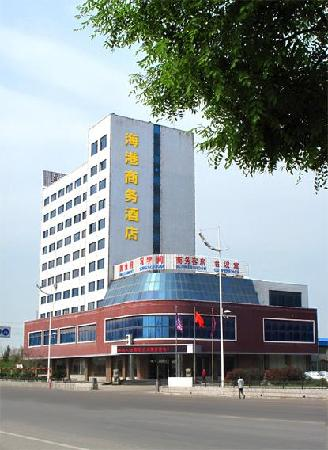 Haigang Business Hotel