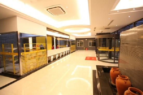 Huating Express Hotel: getlstd_property_photo