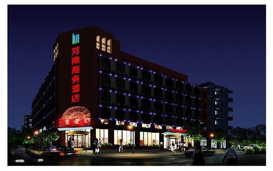 Henan Business Hotel: getlstd_property_photo