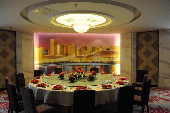 Henan Business Hotel : 餐饮包间