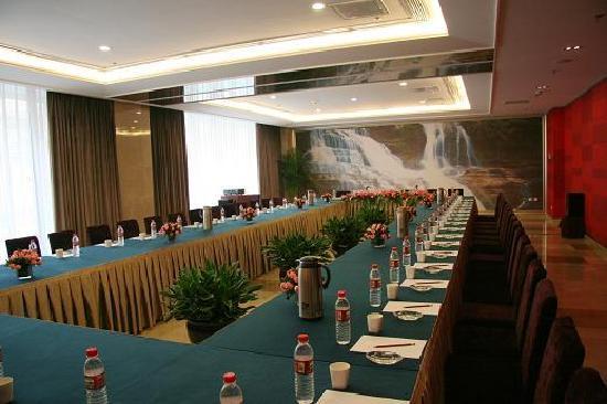 Henan Business Hotel : 会议室