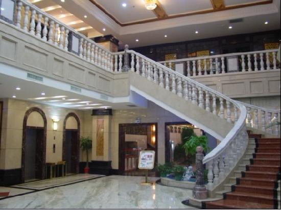 Yincheng Hotel: getlstd_property_photo