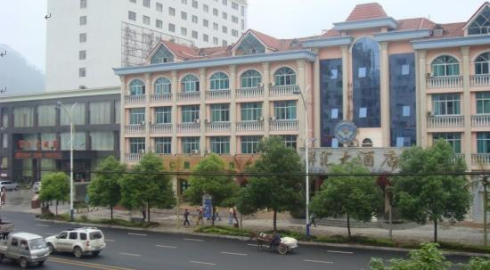 Yanghui Hotel: getlstd_property_photo