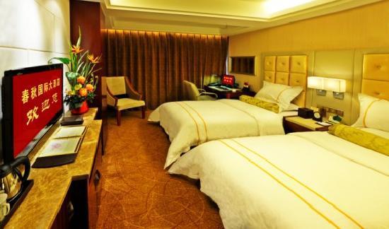 Chunqiu International Hotel: 豪华标间