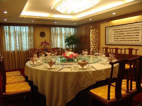 Sanli Mingyue Hotel : 餐厅