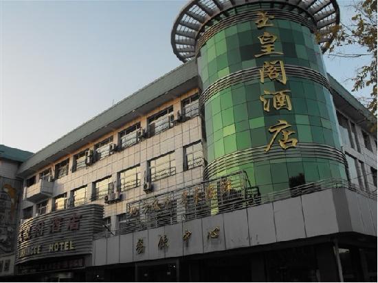 Yu Huang Ge Hotel