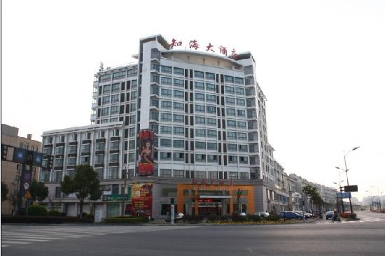 Zhihai Hotel: getlstd_property_photo