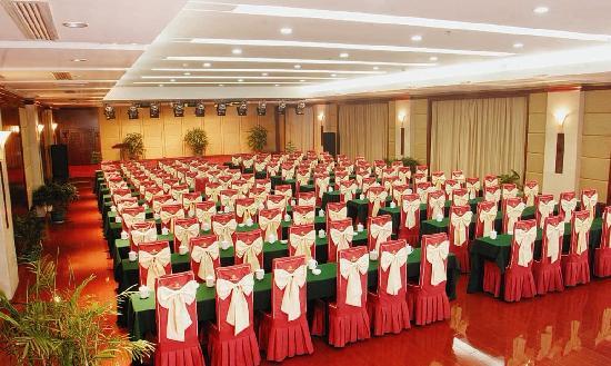 Meng Da Hotel: 多功能会议厅