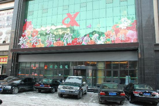 Yushu jilin china