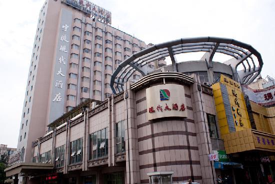 Photo of Ningbo Xiandai Hotel