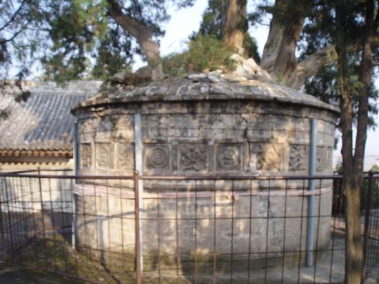 Sima Qian Tomb and Ancestral Hall: C:\fakepath\P3144332