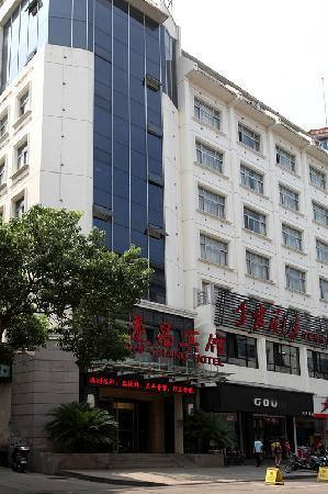 Suichang Hotel