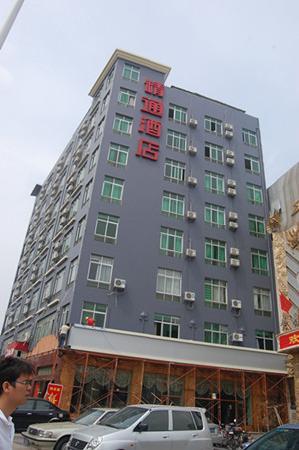 Jintone Hotel (Nanning Minzhu): getlstd_property_photo