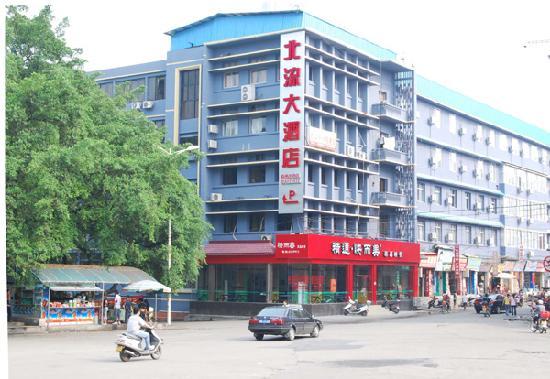 Jintone Hotel Beiliu Xing'an: getlstd_property_photo