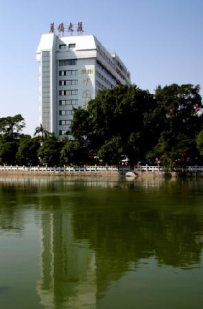 Photo of Overseas Chinese Hotel Quanzhou