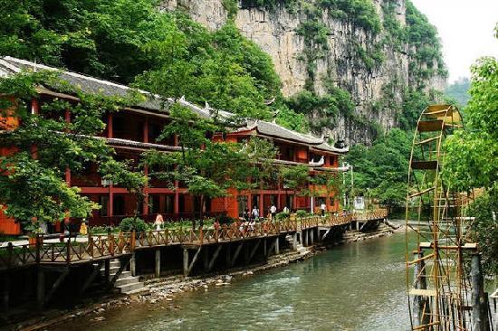 Tiexi Resort