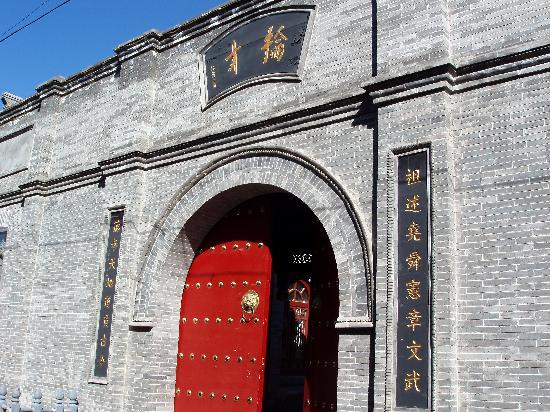 Zhangjiakou Blockhouse