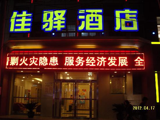 Grace Inn Ji'nan Railway Station