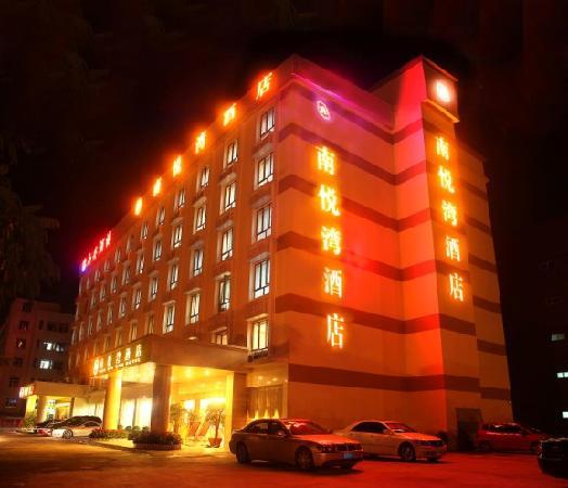 Nanyuewan Hotel