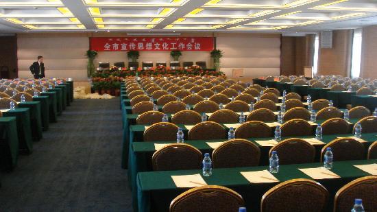 Xinniu Hotel: 会议室