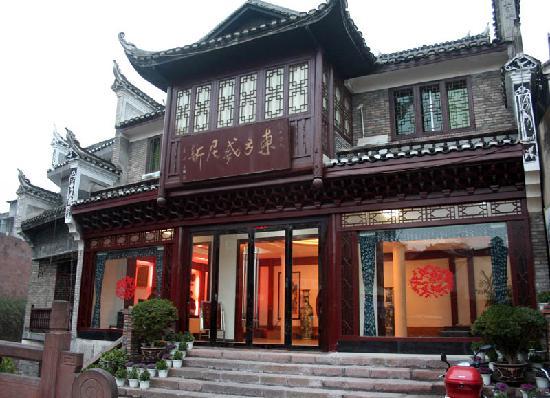 Dongfang Venice Hotel