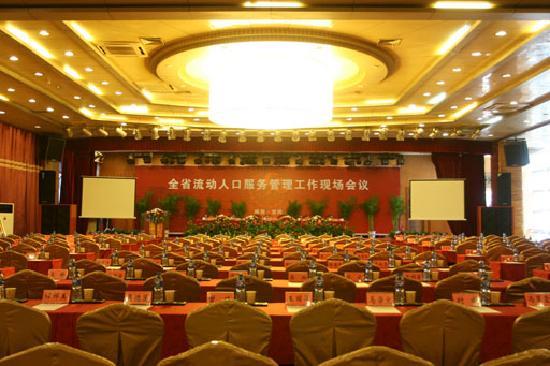 Wanli Hotel Gongyuan Road: 大型会议室