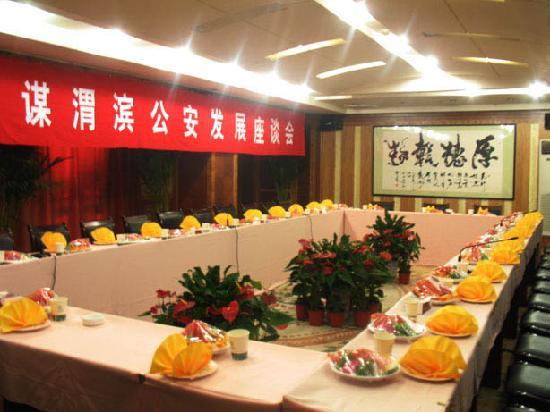 Wanli Hotel Gongyuan Road: 中型会议室