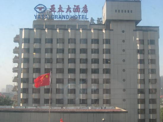Photo of Ya Tai Hotel Shijiazhuang